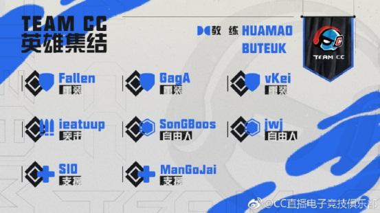 守望先锋挑战者系列赛季后赛鸣锣开战 Team CC正面交锋BLG