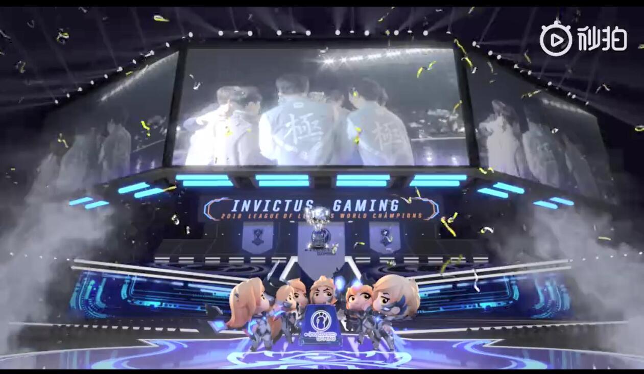 《英雄聯盟》IG冠軍手辦套今起開訂 宣傳視頻彩蛋滿滿!