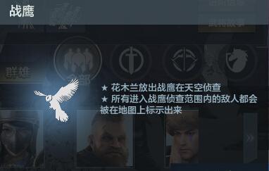 《铁甲雄兵》新版本4.25上线 新服兵临城下同日开启