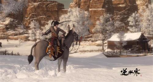这也太真实了吧,《逆水寒》惊现驴坐骑