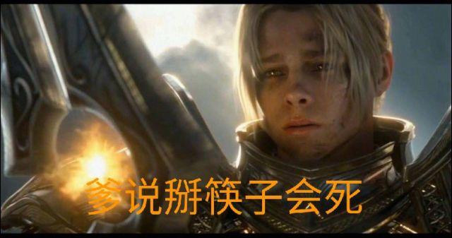 《风暴英雄》暌违数月终迎新英雄 安度因与瓦王团聚?