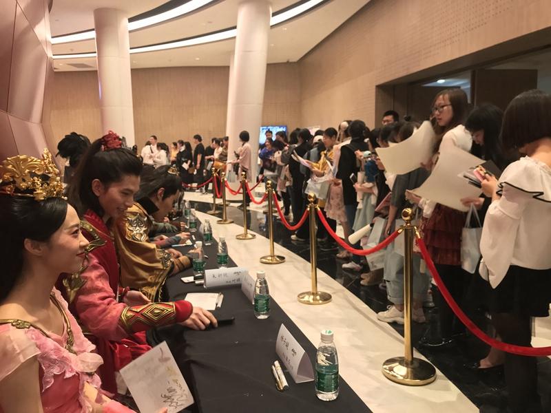 《剑网3》大师赛线上六强今日决出