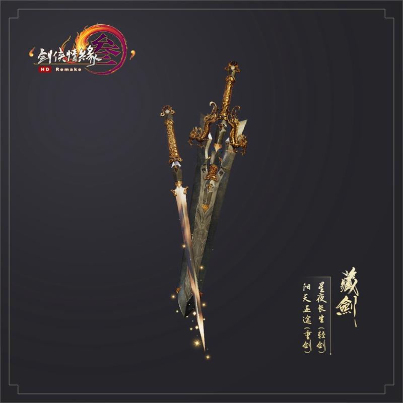 谁能成为传说中的铁口神算? 《剑网3》全民助威活动今日开启!