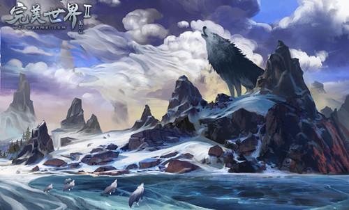 凛冬将至《完美国际2》新版本5月15日焕然登场!