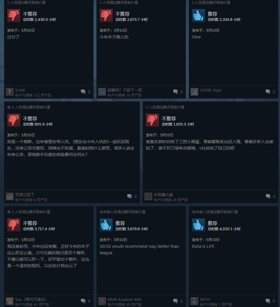 """V社被批""""黑心商人""""!TI9小紫本禁速刷后出现大量差评"""