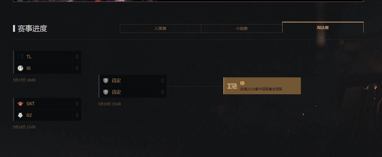 IG身披RNG队标虚空夺冠?LOL季中赛官网日常搞事