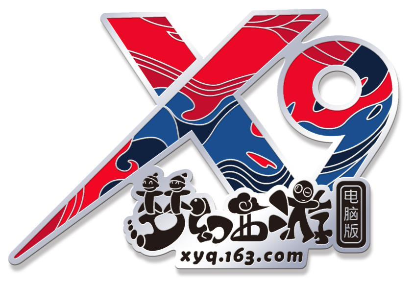 限量首发!《梦幻西游》电脑版X9联赛荣耀徽章首次曝光
