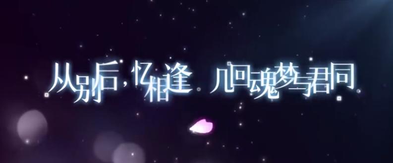 """《逆水寒》""""混江湖""""6月27日上线 加入荒野求生模式"""