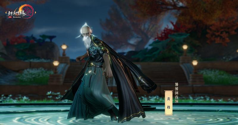 《剑网3》怒海争锋明日体验服首测 三大秘境公布