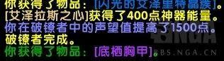 《魔兽世界》8.2版飞行解锁条件更新 爆肝20天即可飞