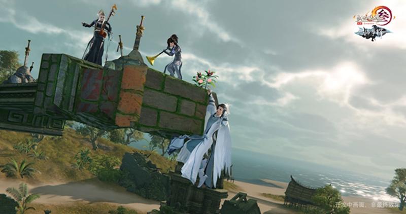 《剑网3》海岛吃鸡地图首曝 全新概念环境带感