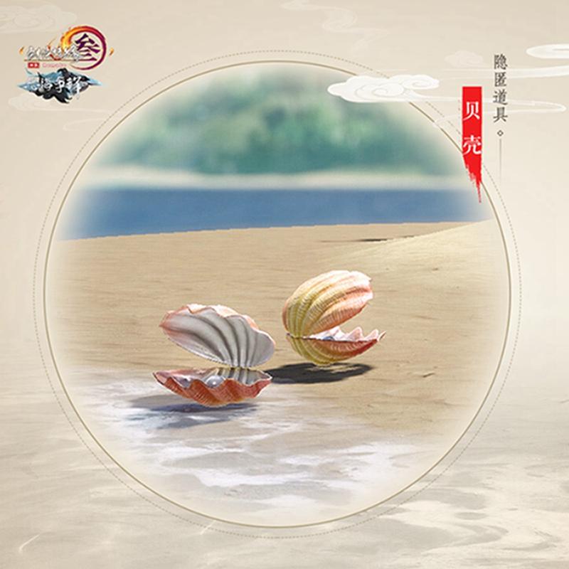 《剑网3》海岛吃鸡明日开测 专属外观奖励首曝