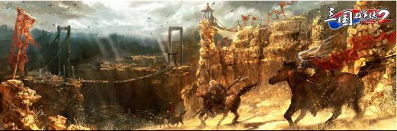《三国群英传2OL》预约站开启! 游戏原图大赏
