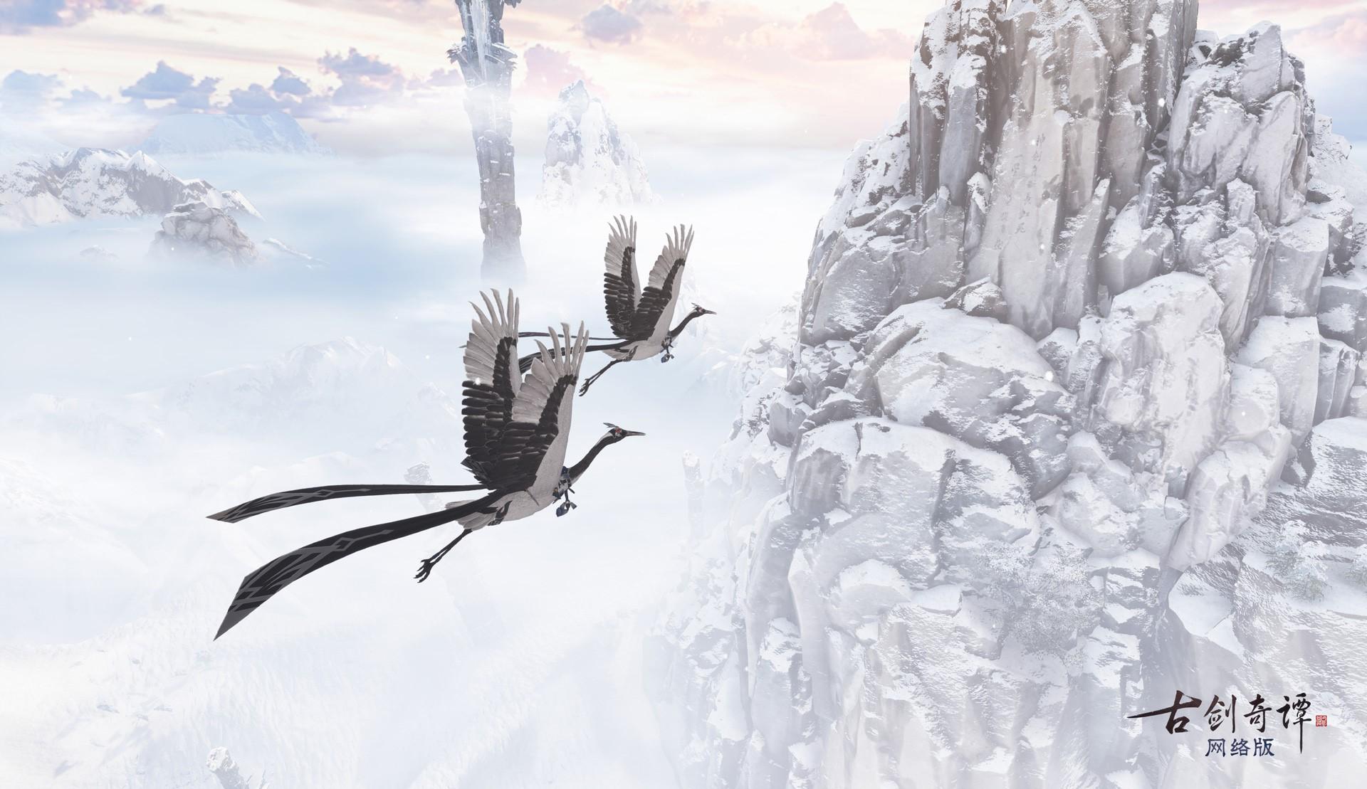 《古剑奇谭网络版》7月11日开启公测,这些事情你可能还不清楚?