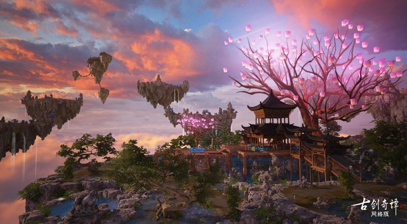 三大平台联合开启《古剑奇谭网络版》公测预约,家园创新玩法全曝光