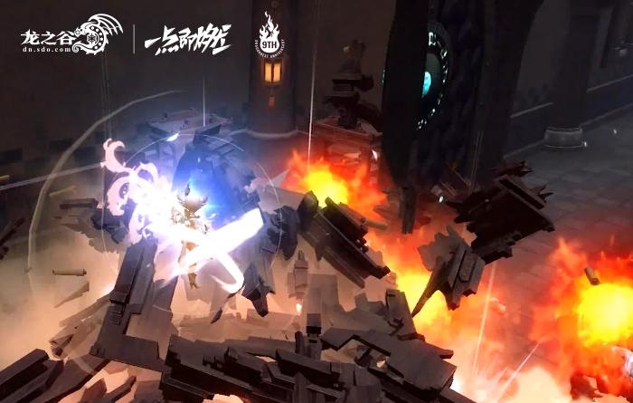 《龙之谷》九周年版本!技能巢穴CG全面引爆