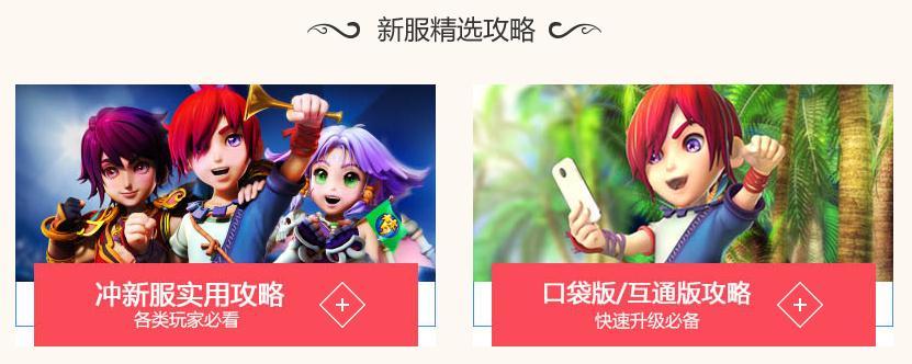 """人文荟萃!《梦幻西游》电脑版2019年7月新服""""天下文枢""""今日开启"""