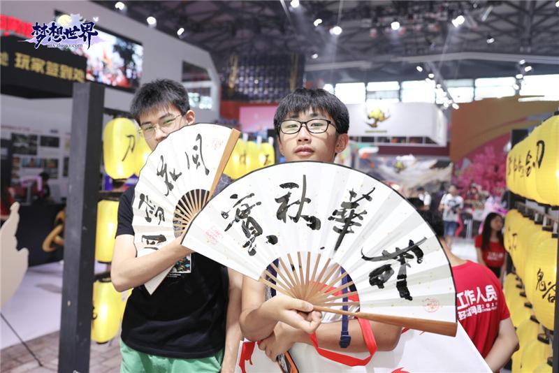 国风武侠盛会 全新《梦想世界》Chinajoy活动精彩回顾
