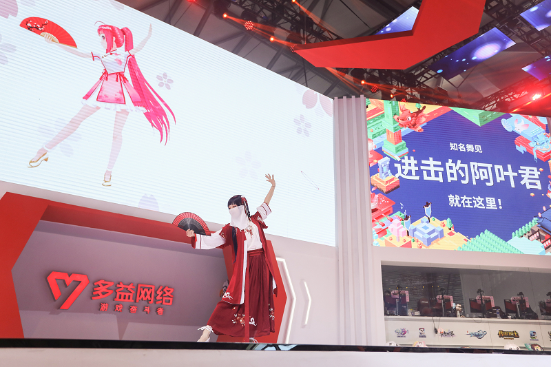 """2019ChinaJoy圆满收官 多益网络四大关键词诠释""""玩趣新生"""""""