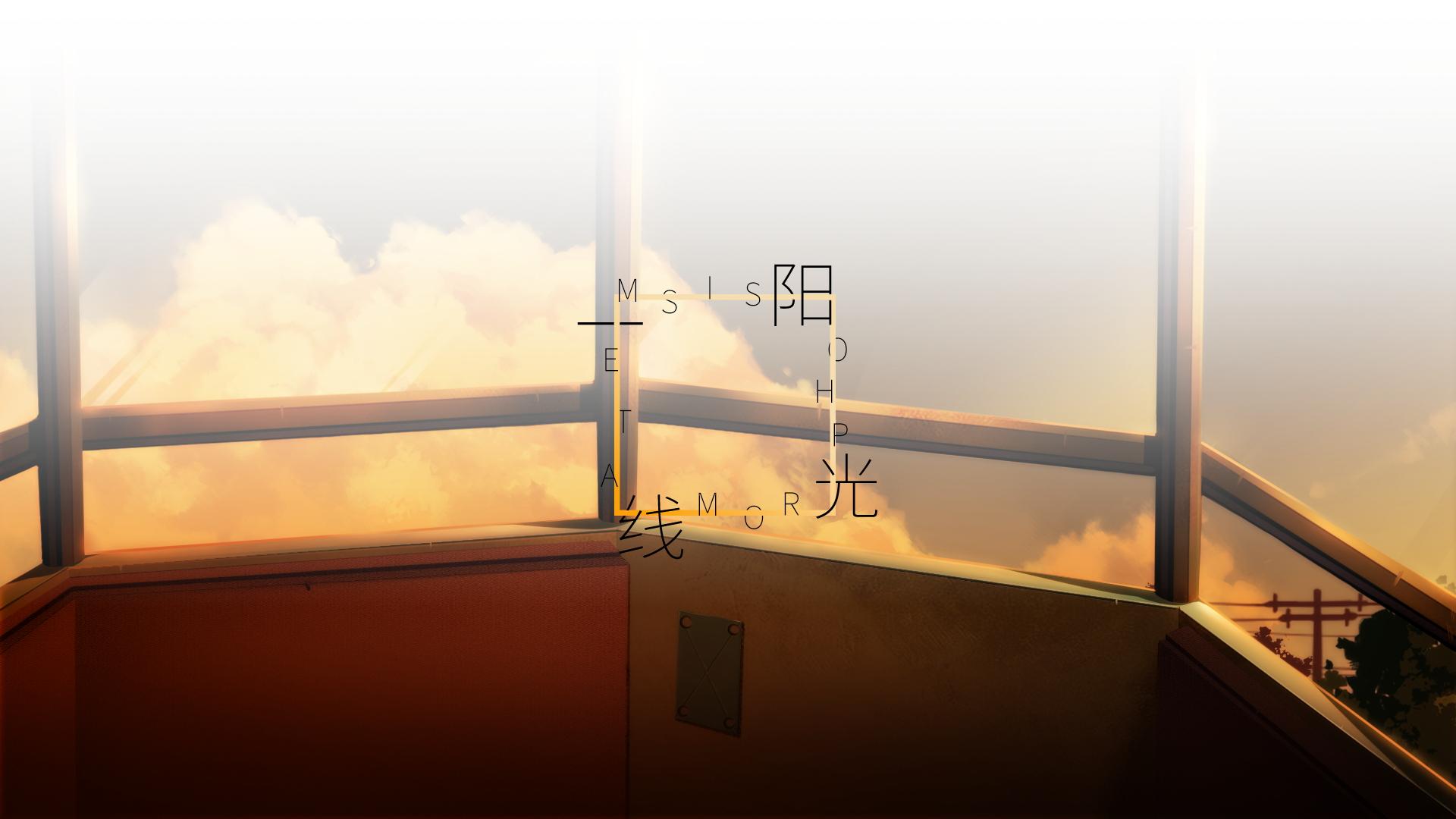 全语音版本《妄想症》全网首发易次元 悬疑番外再次来袭