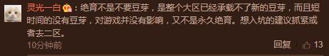 土豆服务器被烤熟了? 《最终幻想14》限时关闭新账号创建功能
