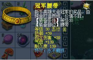 """新区新服新气象!《梦幻西游》电脑版2019年全新大区""""名扬三界""""火热来袭"""