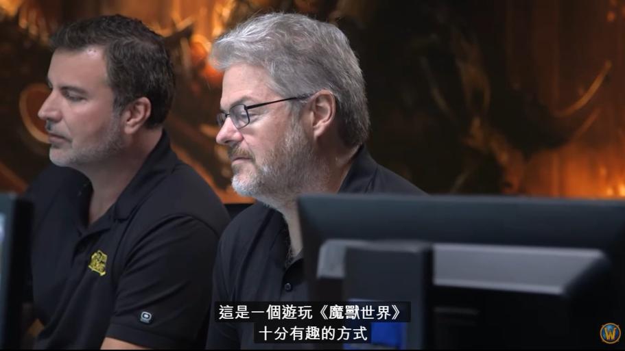 《魔兽世界》怀旧服纪录片 与主创团队回忆当年往事