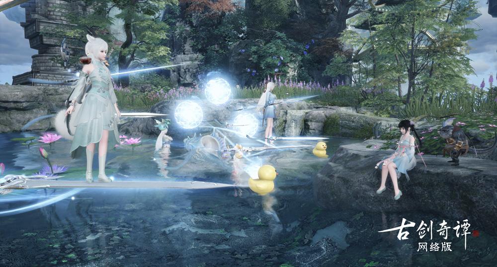 《古剑奇谭OL》新PVP玩法和全新武器外观将上线,胖鸭大作战欢乐不断