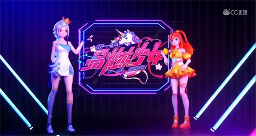 网易CC直播首档舞蹈真人秀《易燃少女》上线 3D虚拟演播厅带来全新观赏体验