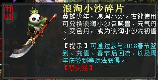 江山如此多娇 大话2免费版新服邀你游历【锦绣中华】