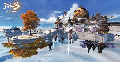 财神造访,大荒同庆 《天下3》国庆节全新活动预热中!