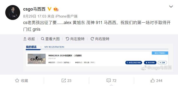 WESG2019-2020中国预选赛南区西区报名开启 黄旭东进军铁人三项