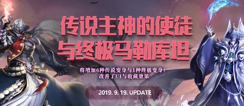 北京京彩化妆摄影培训学校,《永恒之塔》新版本变身玩法全面升级 最强主神降临