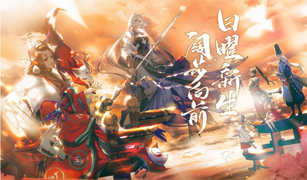 《阴阳师》三周年庆典,盘点那些年的大神主播