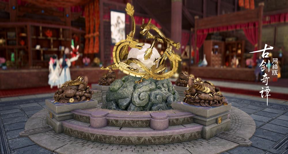 龙星商会成立纪念,历代单机主题曲加入《古剑奇谭网络版》