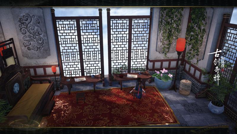 《古剑奇谭网络版》仙府家园竞赏会优秀作品展:此景只应天上有