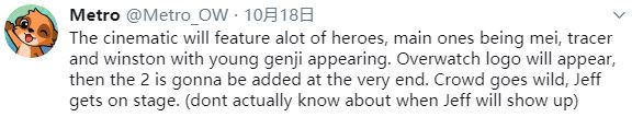网曝暴雪将公开《守望先锋2》 大量游戏细节泄露