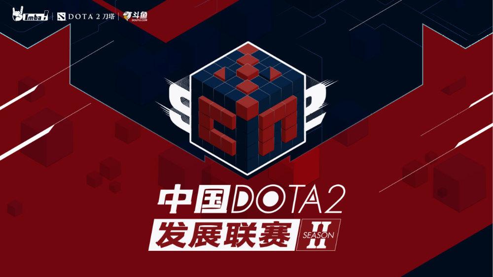 秽土转生?《DOTA2》发展联赛惊现卢本伟银河战舰