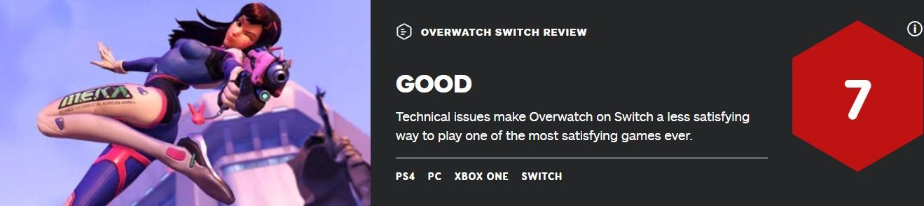 《守望先锋》NS版IGN 7分:技术问题很多,但依然有趣
