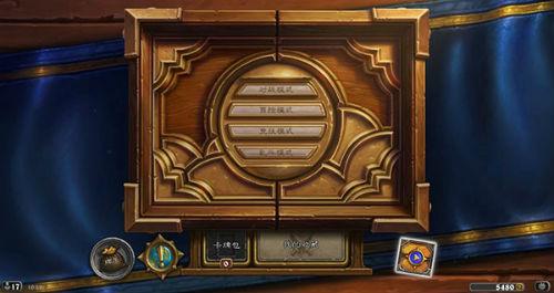 《炉石传说》黄金线上赛今日打响 约战北美冠军 直通国际大赛!