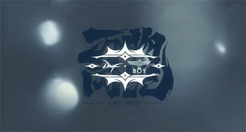 赛丽亚出道联名代言人 DNF X BOY LONDON潮流大片首发