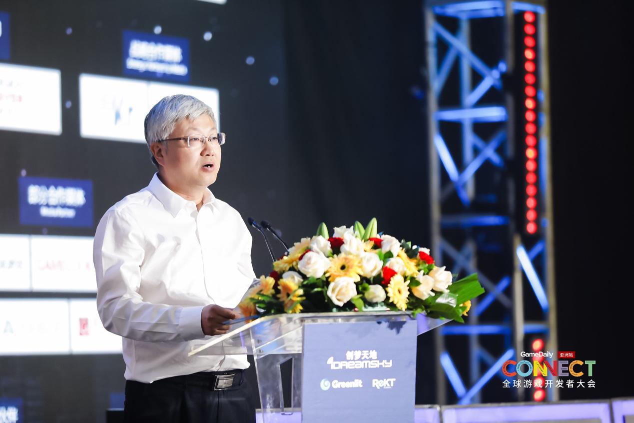 """2019全球游戏开发者大会在深落幕 """"文化+科技""""助力提升中国游戏产业全球竞争力"""