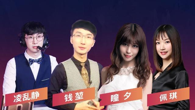 忠渝梦想,中移电竞大赛重庆赛区决赛忠县开战
