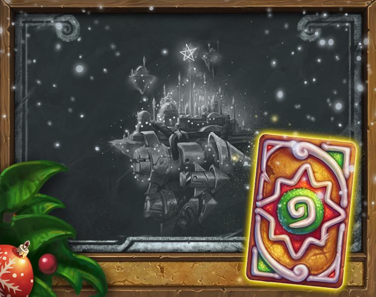 《炉石传说》冬幕节活动即将开启 加入新德鲁伊英雄