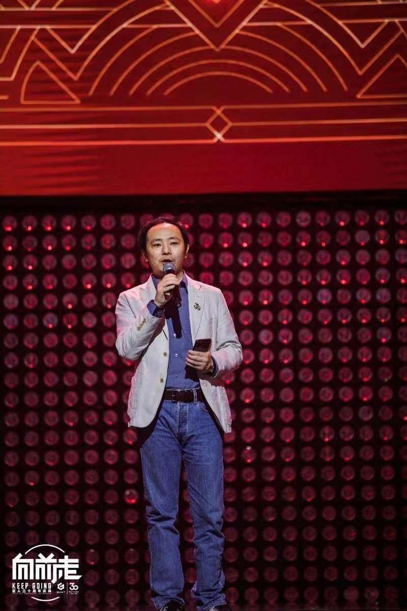 巨人集团30周年庆生 史玉柱:我们是一家阳光企业
