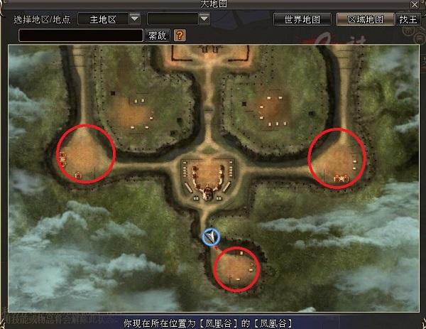 《三国群英传2网络版》新版本爆料第六弹——凤凰谷下篇