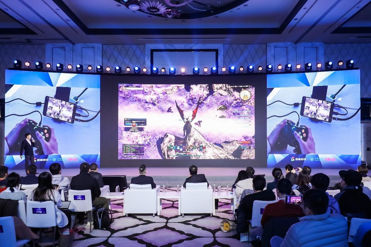 盛趣游戏王佶论新十年:在云游戏与MCN赛道上加速跑