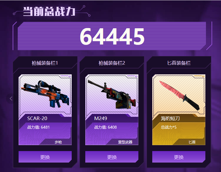 《CS:GO》国服新年大行动开启 永恒之枪不玩游戏也能拿