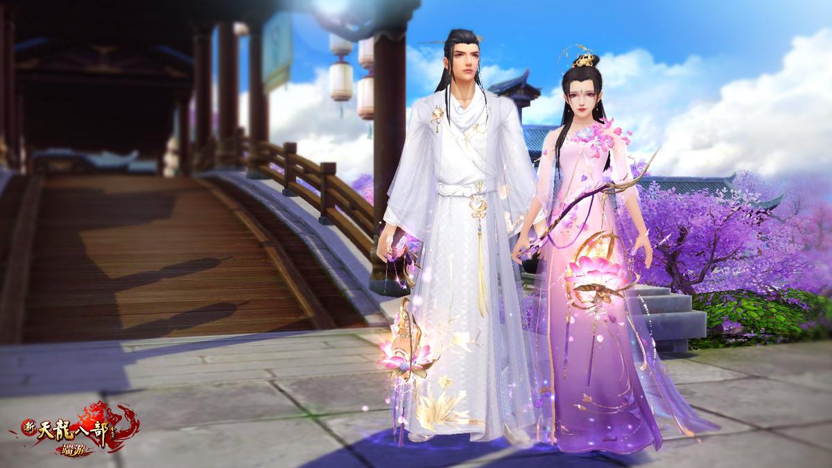 《新天龙八部》超稀有紫电重出江湖,开年大服今日登场