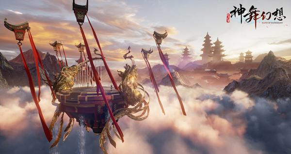带你入山海,《古剑奇谭OL》即将联动《神舞幻想》